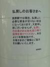 P1010179
